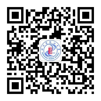 彭州中学微信公众二维码.png